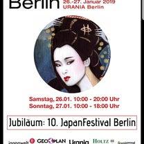 ☆ Japanfestival Berlin 2019  ☆の記事に添付されている画像
