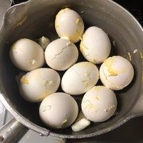 お湯がなくなるまで茹でてしまった卵の記事に添付されている画像