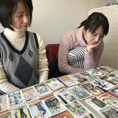2019/1/18 (魂歌ヒーリング)イメージカード自己統合ロープレメソッドとはの記事に添付されている画像