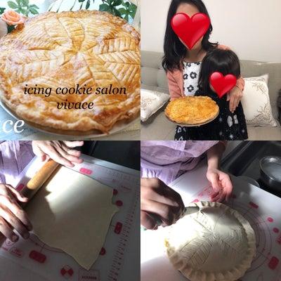 ◆レッスンレポ◆子育て人気ブロガーkumiさんガレットデロワレッスンの記事に添付されている画像