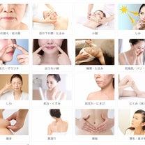 ヒト幹細胞培養液とは?の記事に添付されている画像