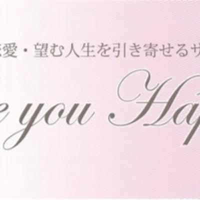 再)「Are you Happy?」 2015年06月10日の記事に添付されている画像