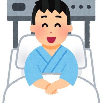 入院生活① 入院生活と落とし穴の記事に添付されている画像