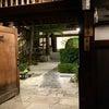 浄慶寺さま。の画像