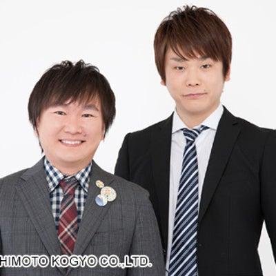 オール阪神・巨人の記事に添付されている画像
