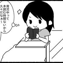 日本人だものの記事に添付されている画像