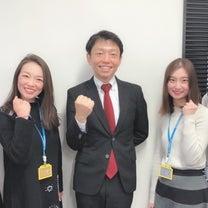 がっちり♡浜松 結婚相談所 キャンマリアージュの記事に添付されている画像