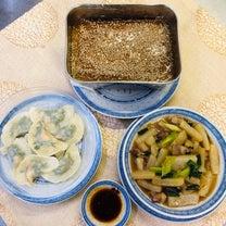 神戸中華街の、料理教室の記事に添付されている画像