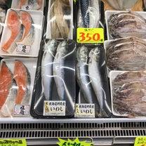 1月18日のオススメ商品の記事に添付されている画像