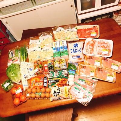 ● 業務スーパーで生きてます♪vol.3 ●の記事に添付されている画像
