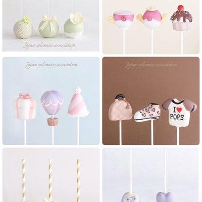 可愛くて美味しいミニケーキの記事に添付されている画像