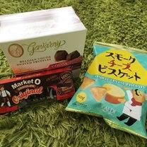カルディ噂のチョコレート♡の記事に添付されている画像