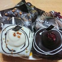 ミスタードーナツ 鎧塚シェフのショコラコレクション♪の記事に添付されている画像