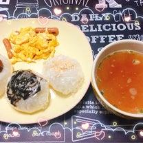 2019.1.18♡朝食&年末調整。追加徴収7,700円( ;∀;)の記事に添付されている画像