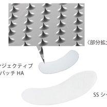 ヒアルロン酸注射よりヒアルロン酸パッチが安心です♪の記事に添付されている画像