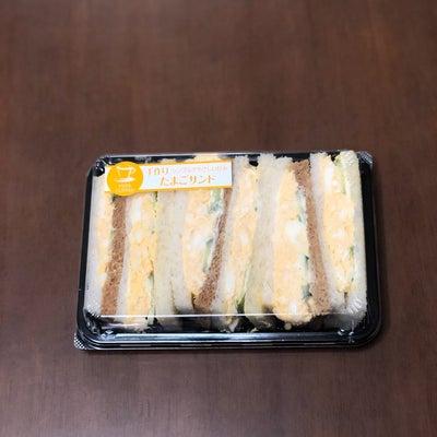 京都駅の新幹線プラットホームに在るサンドイッチ店。の記事に添付されている画像