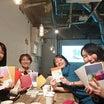 谷上ワンコイン勉強会、手帳講座を開催しました☆