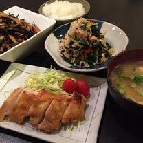 【昨日の晩ごはん☆鶏もも肉のみそ漬け焼き】の記事に添付されている画像