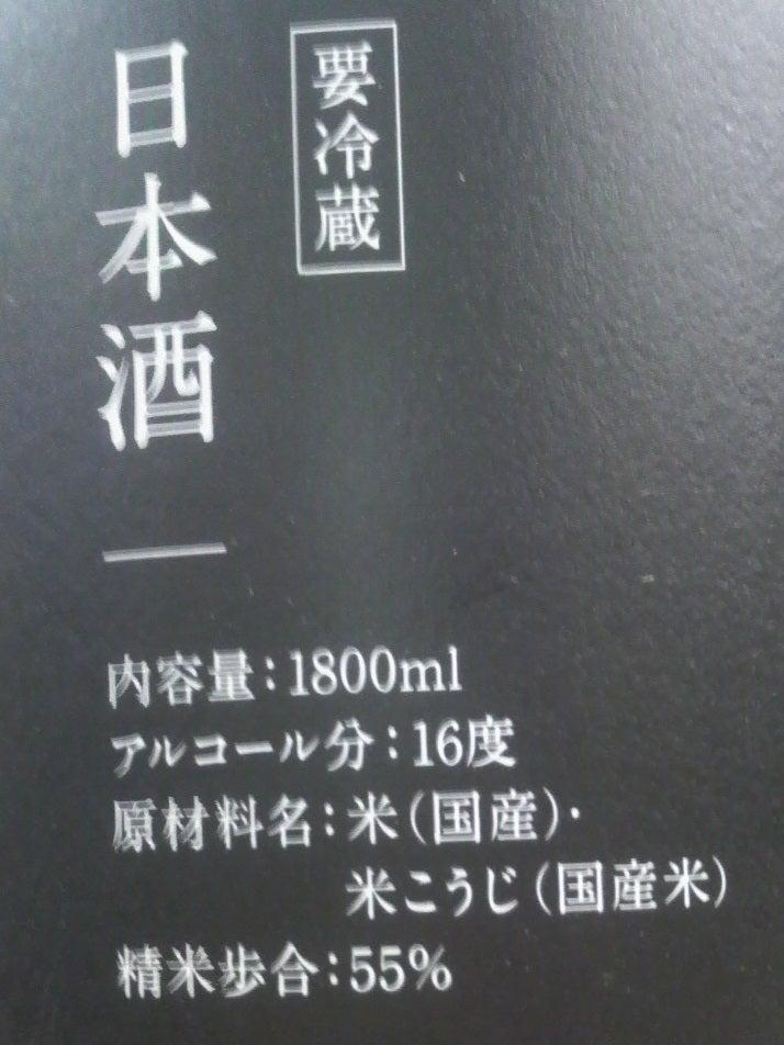 山の壽-3