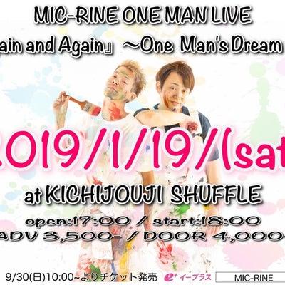MIC-RINE 2nd. ONEMAN LIVEの記事に添付されている画像