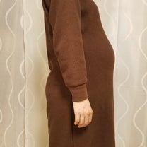 ビックリなほど結果のでる妊婦整体ですの記事に添付されている画像
