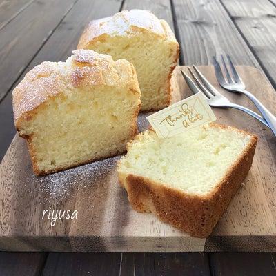 【焼くまで10分】卵なし!!ミルキーバターケーキの記事に添付されている画像