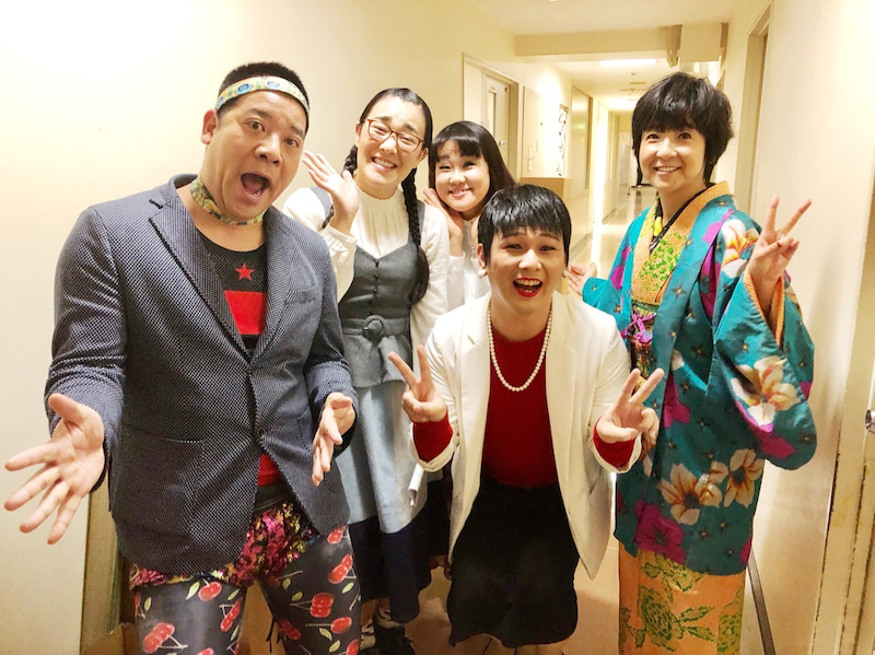 旅出来たかな?   藤田朋子オフィシャルブログ「笑顔の種と