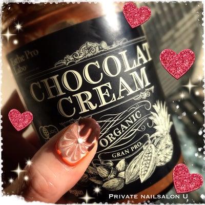 ショコラオランジュの記事に添付されている画像