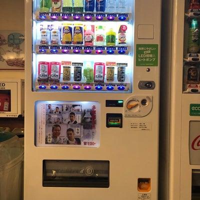 自動販売機に見慣れた顔が・・・の記事に添付されている画像