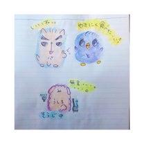 絵日記「目は口ほどに」の記事に添付されている画像