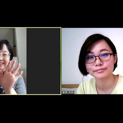 【開催報告】1/18(金)みきちゃんと何でも話せるお茶会を開催しました!の記事に添付されている画像