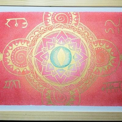 【龍体文字入り】赤龍のドラゴンアイ曼荼羅の記事に添付されている画像