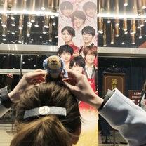 1月16日 帝劇 那須誕生日公演の記事に添付されている画像