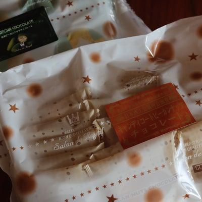 今年も継続してお取り寄せ !【WEB限定・送料無料】大容量キャンディ&大容量抹茶の記事に添付されている画像