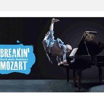 Breakin' Mozartの記事に添付されている画像
