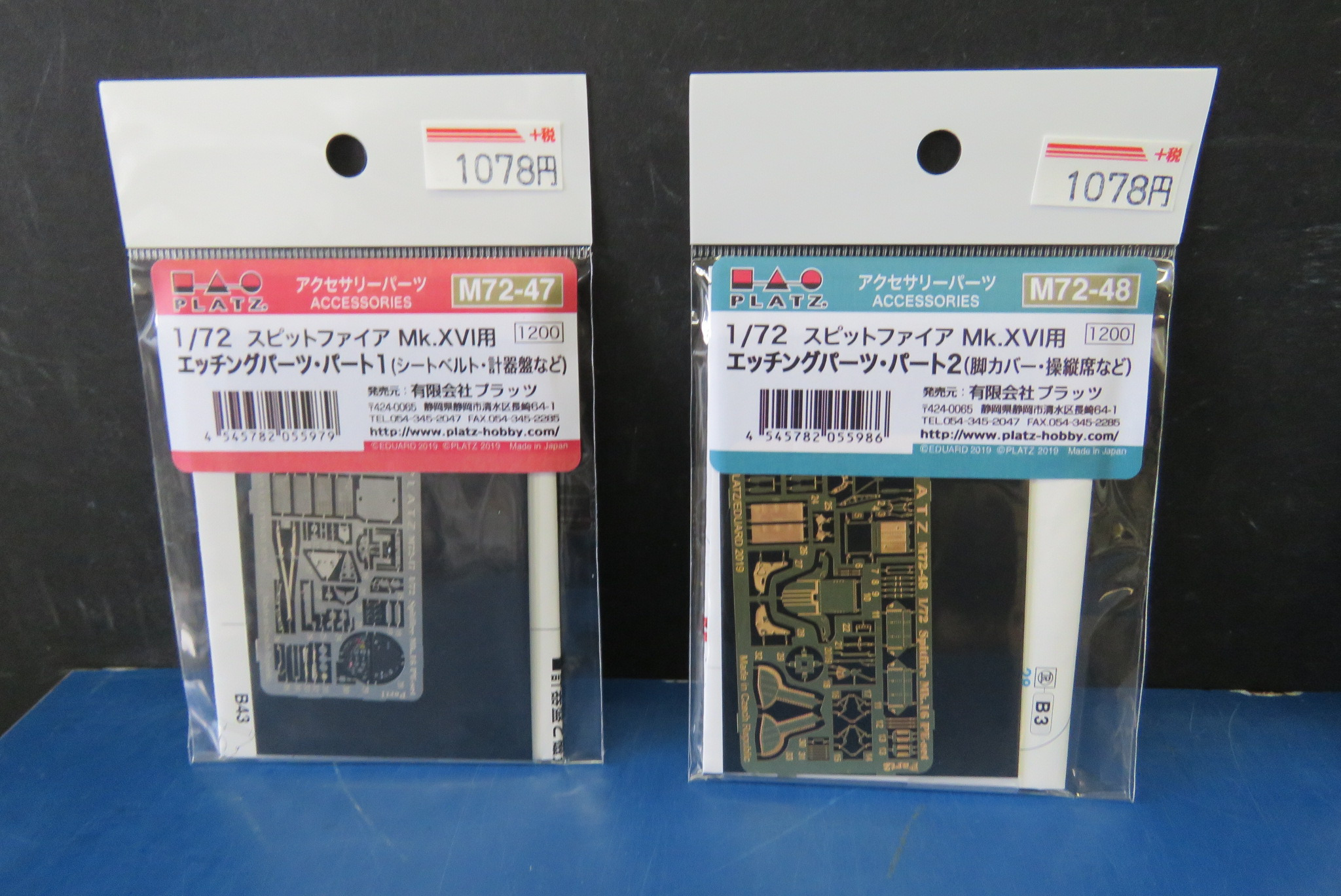 IPS PART j|ifa-3401/Air Filter