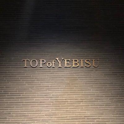 恵比寿ガーデンプレイス ROTISSERIE★BLUEでランチしました!の記事に添付されている画像
