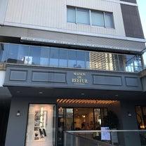 東京 代官山「「GLOUGLOU REEFUR(グルグルリーファー)」の記事に添付されている画像