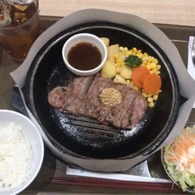 ステーキ♡の記事に添付されている画像