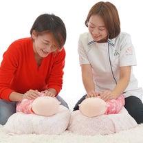 【1/26(土)おくるみタッチケア教室@武蔵小山】妊娠中から知っておきたい♡おくの記事に添付されている画像