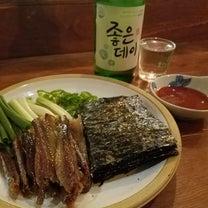 韓国冬の珍味♡クヮメギを食べる!!の記事に添付されている画像