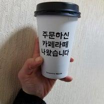 韓国コンビニ センスの良すぎるパッケージの記事に添付されている画像