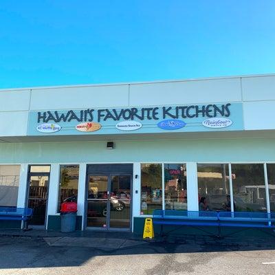 ハワイの穴場シェイブアイス店「シマズ・シェイブアイス」の記事に添付されている画像