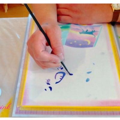 きままハウスパステルアート定期教室『一本桜』他。の記事に添付されている画像