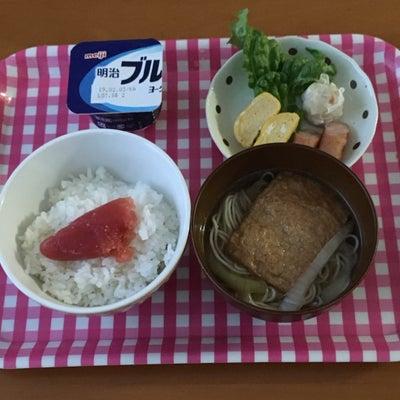 *2019.1.18☆たらこご飯de朝ごはん*の記事に添付されている画像