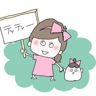 1/18ハッピー報告シェア♡の記事に添付されている画像