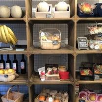 武蔵小山のフルーツ専門店bergamotの記事に添付されている画像