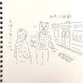 #くま日記の画像