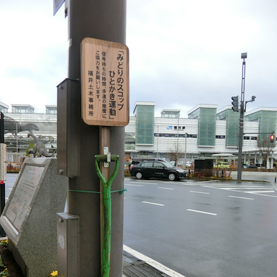 2018/12/27 福井二日目(丸岡城・一乗谷朝倉遺跡・爆食・遭難)の記事に添付されている画像