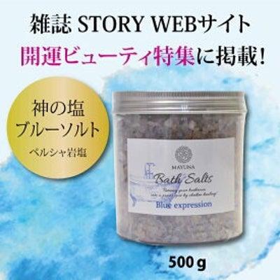 ♡買い物ポチっ♡の記事に添付されている画像